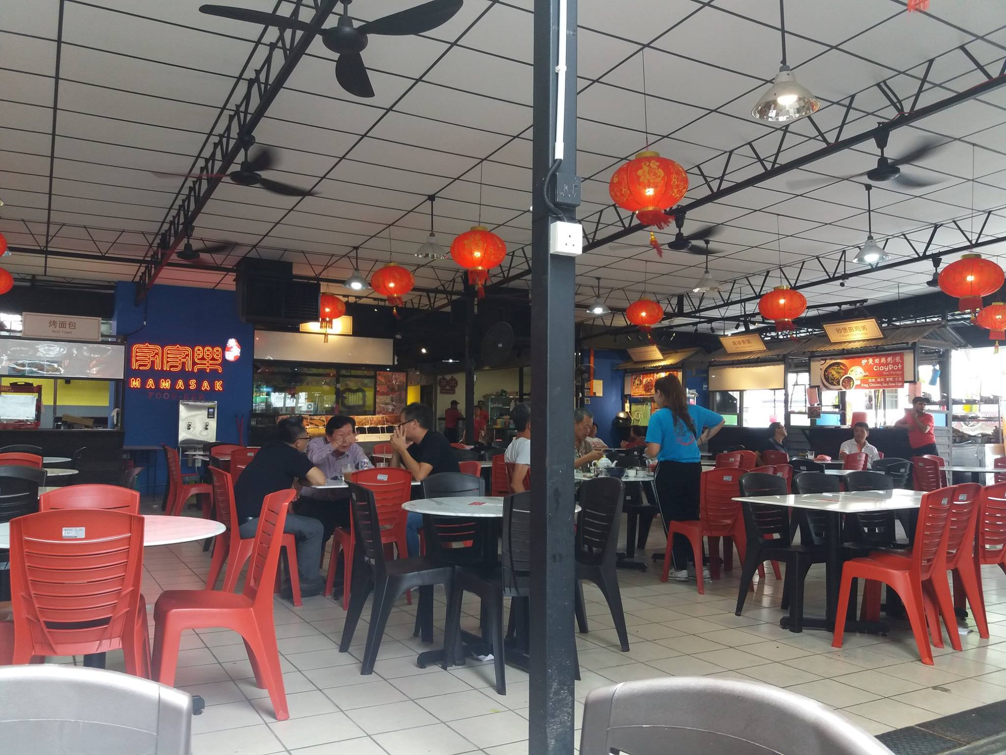 Mamasak food court, George Town