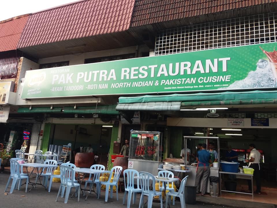 Restaurante Pak Putra, Malaca